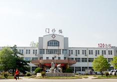 济南市106医院腋臭诊疗中心