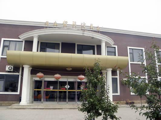 北京善诚卉整形医院