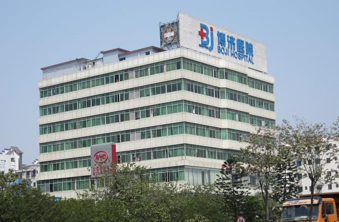 广州中山医博济医院整形科