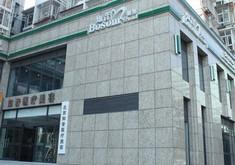 北京知音医疗美容诊所