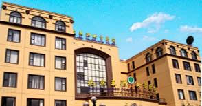 北京五洲女子医院整形美容中心