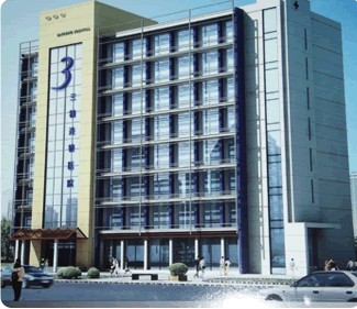 哈尔滨三精女子医院整形美容