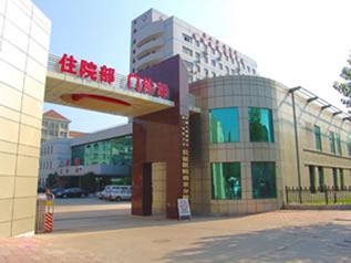 上海长征医院南京分院皮肤激光美容中心