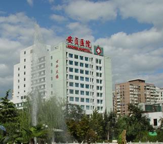 北京安贞医院激光整形科