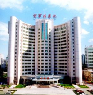 北京空军总医院激光整形美容中心