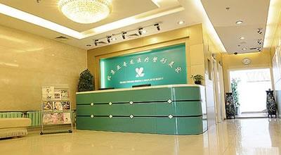 北京亚奇龙医疗美容诊所