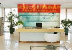 北京杜大夫添格美医疗美容门诊部
