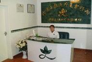 北京王磊医疗美容机构