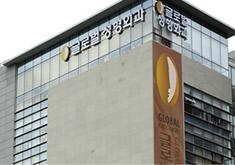 韩国Globalfun88体育备用外科医院