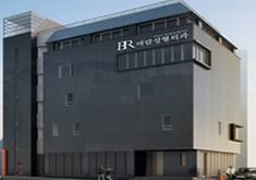 韩国BRfun88体育备用外科医院