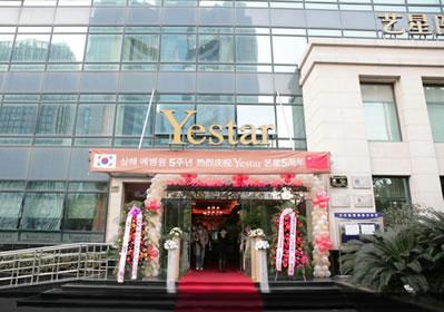 上海艺星整形医院