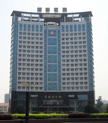 重庆新桥医院整形美容中心