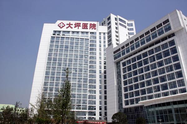 重庆市第三军医大学大坪医院整形美容外科