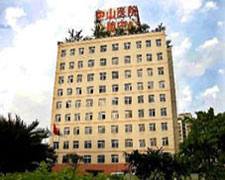 重庆市中山医院医疗美容科