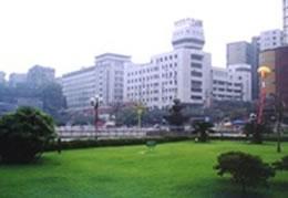 重庆市涪陵中心医院烧伤整形科