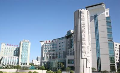 第四军医大学西京医院整形外科