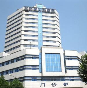 江苏省人民医院整形外科