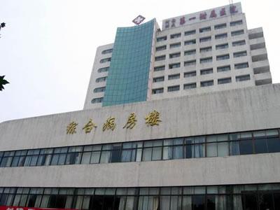 河南科技大学第一附属医院医疗美容科