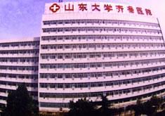 山东大学齐鲁医院烧伤整形科
