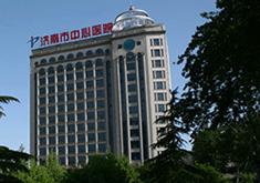 济南市中心医院整形外科