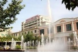 潍坊益都中心医院烧伤整形外科