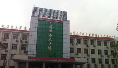 淄博淄川向东整形医院