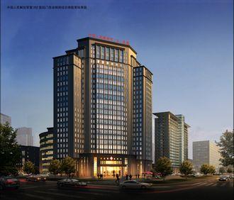 中国人民解放军第二0二医院美容整形中心