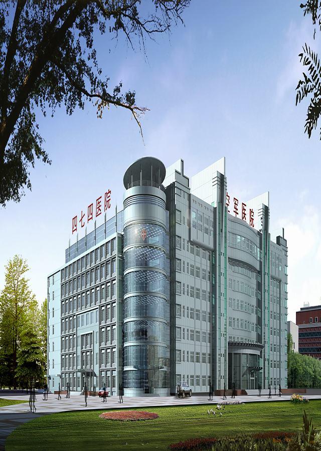 中国人民解放军第474医院激光整形美容中心
