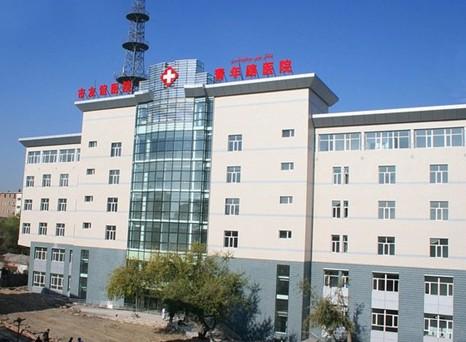 乌鲁木齐友谊医院整形科