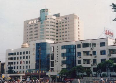 宜兴市人民医院医疗美容科