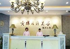 扬州广陵黄婵医疗美容诊所