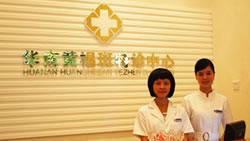 华南黄褐斑特诊中心