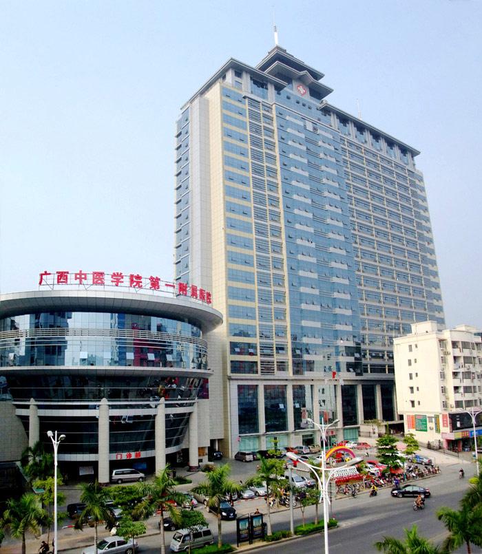 广西中医学院附属医院美肤激光整形科