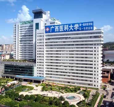 广西医科大学附属医院整形美容外科
