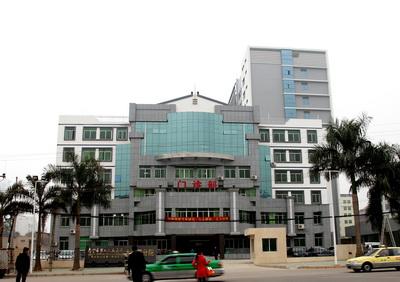 南宁市第二人民医院烧伤整形外科