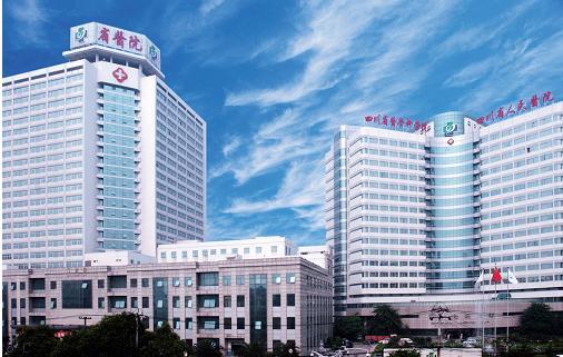 四川省人民医院整形美容科