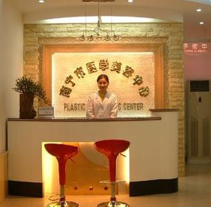 南宁市医学美容中心