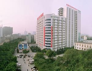 川北医学院附属医院烧伤整形美容科