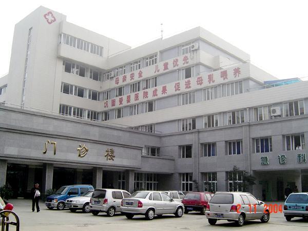 成都市第三人民医院整形美容科