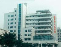 遂宁市中心医院医疗美容科