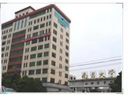 南昌大学医学院医疗美容门诊部