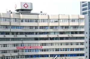 南昌市第二医院医学整形美容科