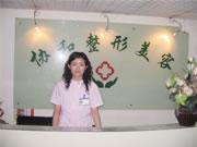 九江市协和整形美容医院