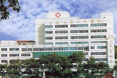 上饶市人民医院烧伤整形外科