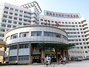 赣南医学院第一附属医院整形美容科