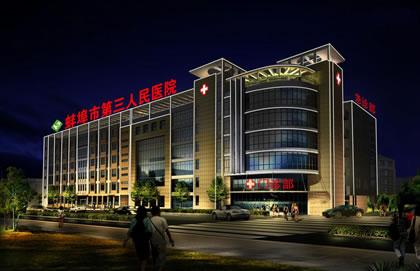 蚌埠市第三人民医院烧伤整形科
