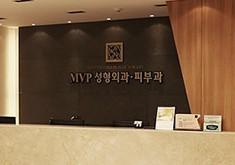 韩国MVP整容fun88体育备用医院