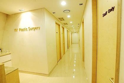 韩国101整形外科医院