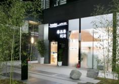 韩国HUSHU牙科皮肤医院