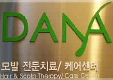 韩国多娜整形外科